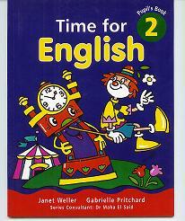 ملزمة ثانية ابتدائي المنهج الجديد كاملة time for english 2014 TimeForEnglish2